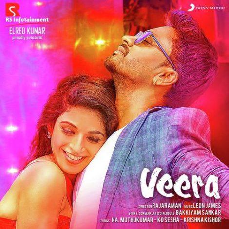 Veera (2017)